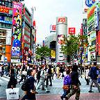 Japan city center